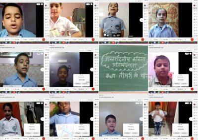Collage1 Hindi Recitation